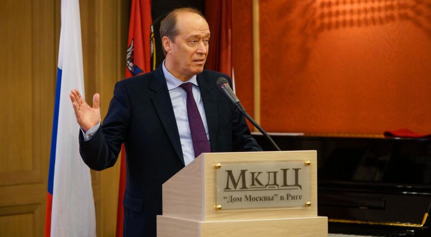 Выступление Александра Вешнякова