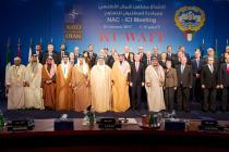 Открыт новый центр НАТО в Кувейте