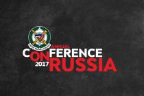 Конференция по вопросам России в Тарту