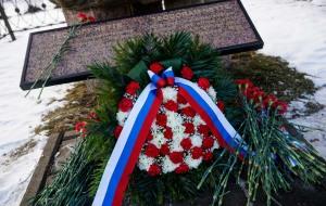День дипломатического работника России