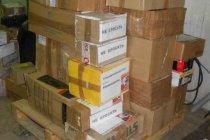 Гуманитарная помощь от НВС Латвии
