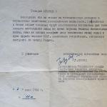 musinov_003