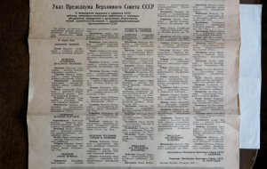 Старший матрос Василий Иванович Мусинов