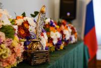 Конкурс «Янтарное перо» прошёл в Риге