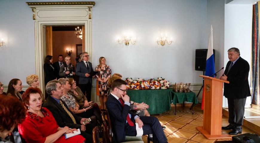 Церемония награждения конкурса Янтарное перо