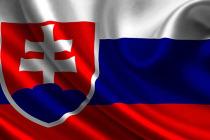 Словацкая рота прибывает в Латвию