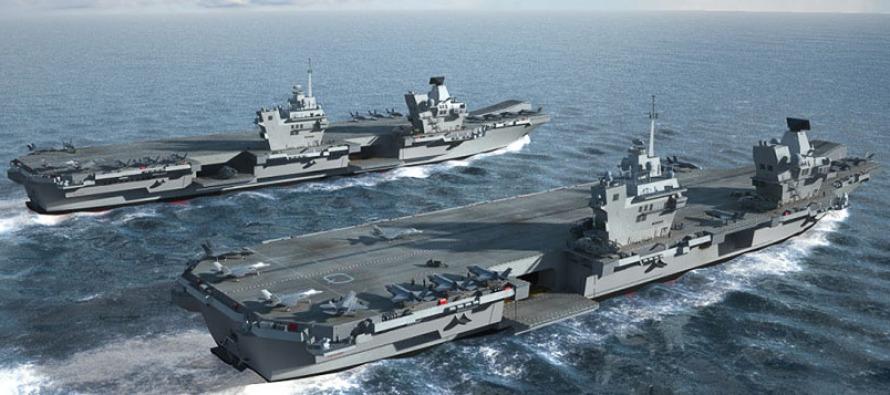 Корабельный состав королевских ВМC
