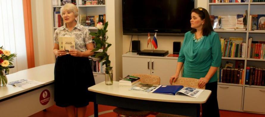 Встреча с читателями Светланы Данилиной