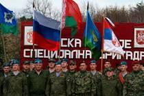 Тактическое учение «Славянское братство-2017»