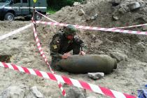 Обезврежена 250- килограммовая бомба