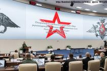 Оперативный сбор руководящего состава ВС РФ