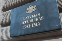 Президент Латвии готов распустить Сейм