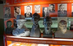 Музей истории Сааремаа
