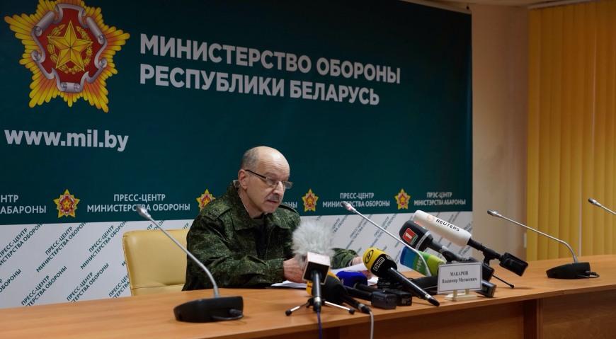 Брифинг в Министерстве обороны Беларуссии по итогам второго дня учений Запад-2017