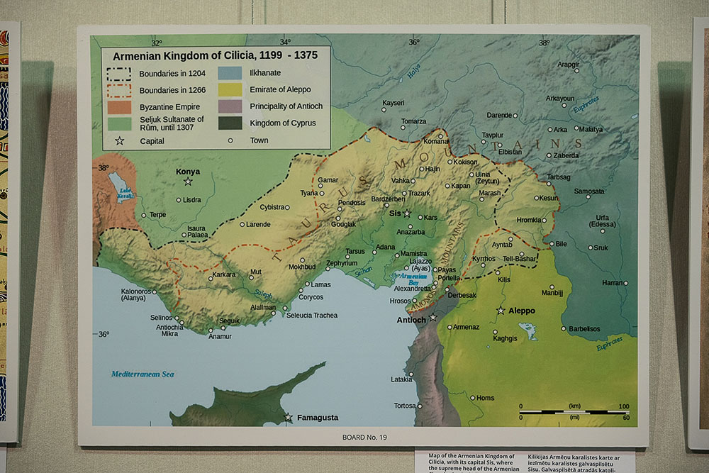 Выставка «Армения на древних картах»