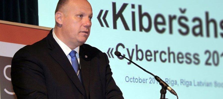 Международная конференция «Kiberšahs 2017″