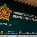 zapad_2017_ruzhansky_001