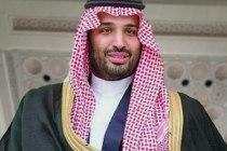 Саудовские принцы сдали $100 миллиардов