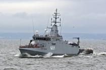 ВМС Польши получили тральщик нового поколения