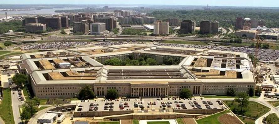 Первый в истории аудит департамента обороны США