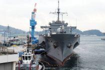 Самый старый корабль ВМС США вышел из дока