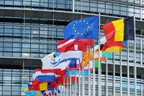Поддержат финансами Европейскую оборонную индустрию