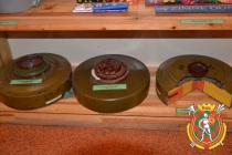 Целевая программа утилизации боеприпасов