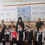на митинге 100-летие Петра Летуновского