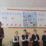 выступление учащихся на митинге 100-летие П.В.Летуновского