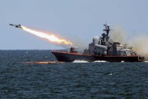 Произведут пуски ракет над Балтийским морем