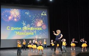 Гимназии «Максима» — 25