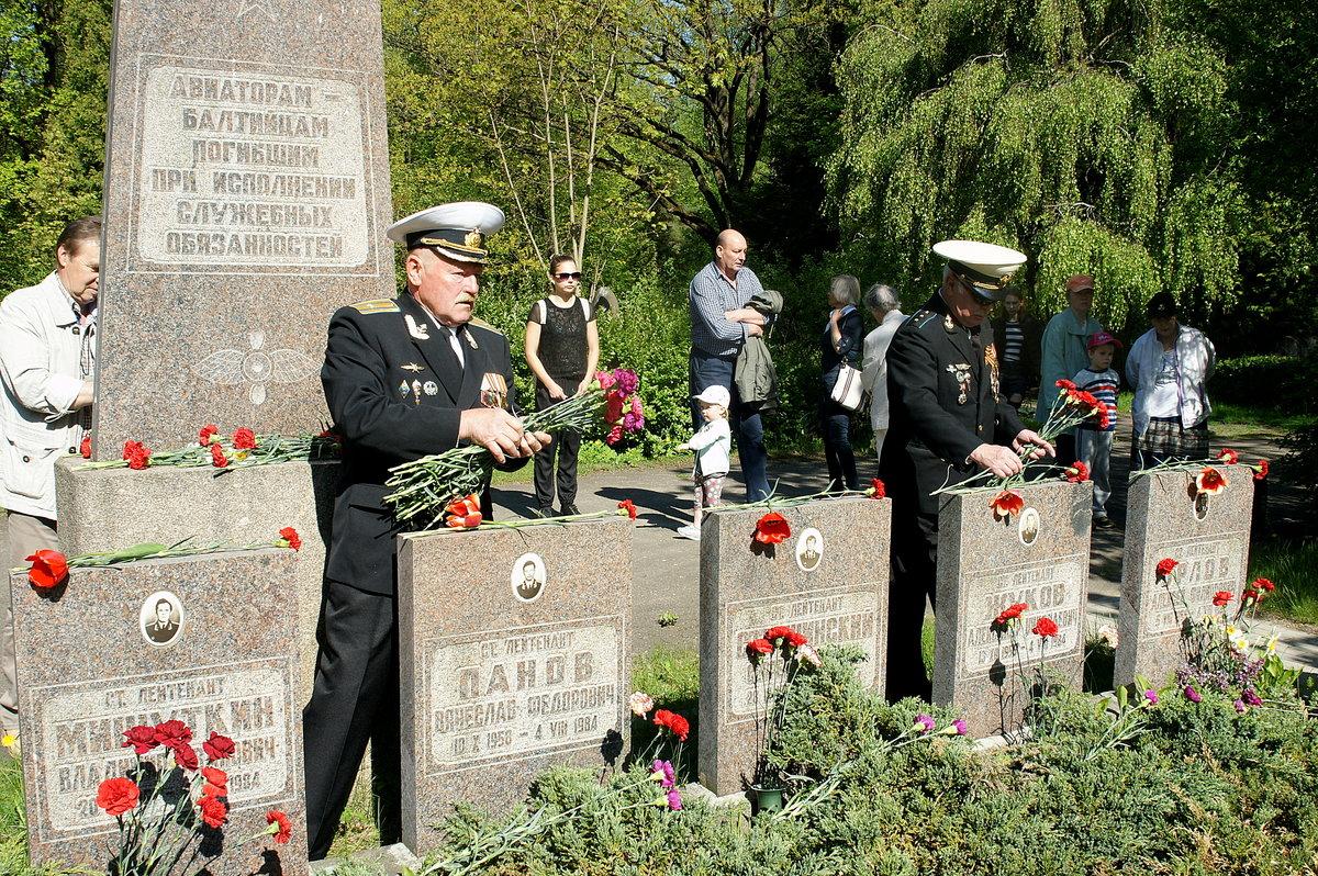 На Гарнизонном кладбище — 9 мая 2018 года