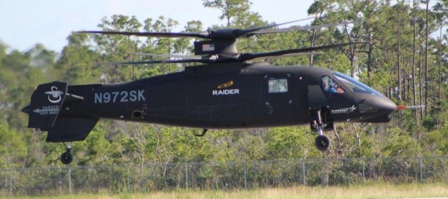 Работы по созданию коаксиального вертолёта