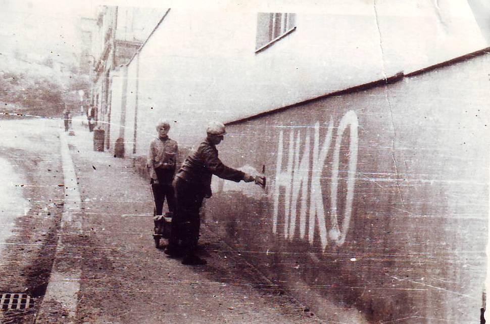 Чехословакия 1968 год