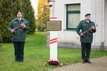 Пограничники отметили трагические события 1940 года