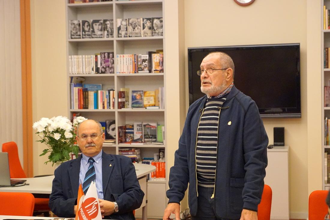 Встреча в библиотеке «Русский мир»
