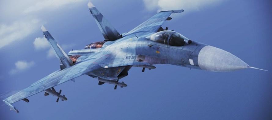 Воздушные инциденты над Чёрным морем