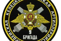 Литовцы проверят 9-ю артиллерийскую бригаду в Луге