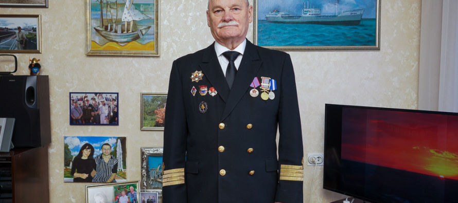 Капитанский курс