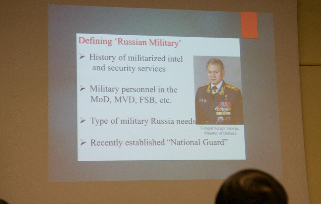 Лекция Роджера Макдермотта в Военном музее
