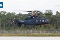Первый полёт вертолёта Sikorsky-Boeing SB-1 Defiant