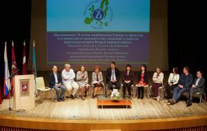 12-я конференция организаций российских соотечественников Латвии