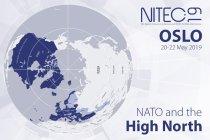 Планы НАТО в области коммуникаций и информации