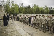 Памятные мероприятия в честь генерала Петера Радзиня