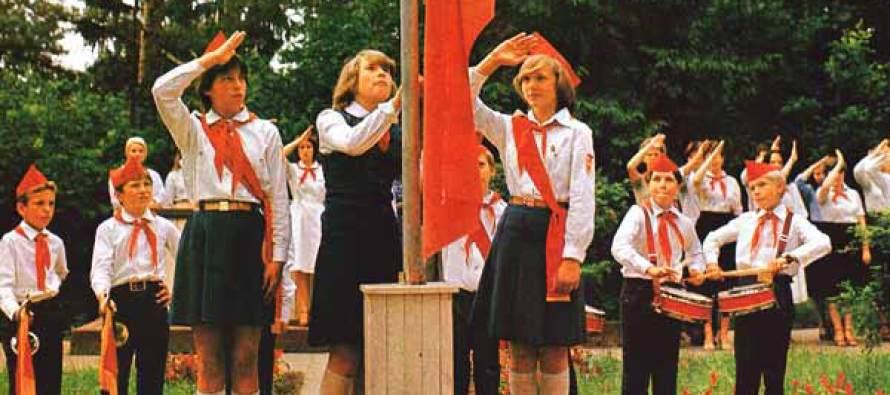 Воспоминания о Пионерском лагере