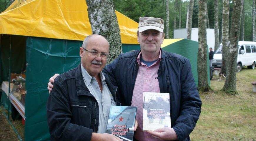 Встреча с писателем из Пскова Юрием Владимировичем Алексеевым