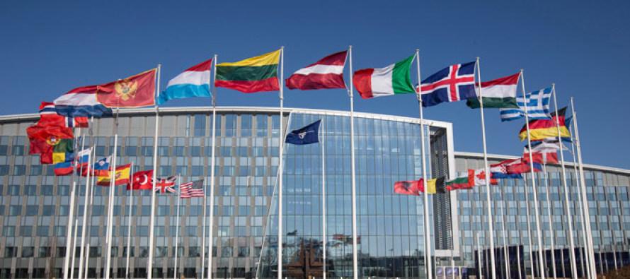 Заявление НАТО по Договору о ракетах средней дальности