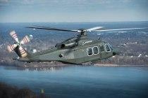 Новый бронированный вертолёт для ВВС США