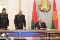 Утверждён новый план обороны Беларуси